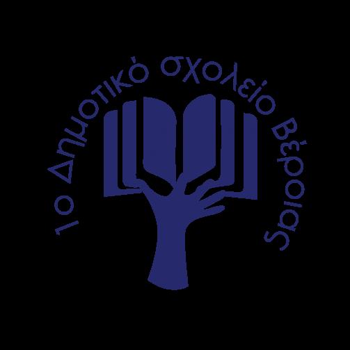 644c9863295 1ο Δημοτικό Σχολείο Βέροιας – Κοντογεωργάκη 15, τηλ. 2331024996